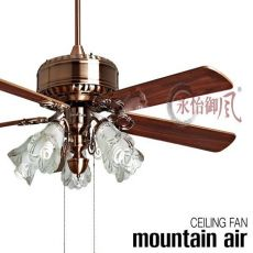 Quạt trần mountain air 52YFT-1097